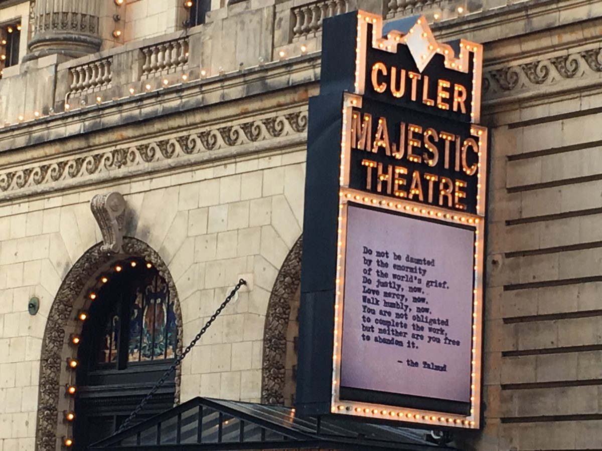 Outside the Cutler Majestic Theatre