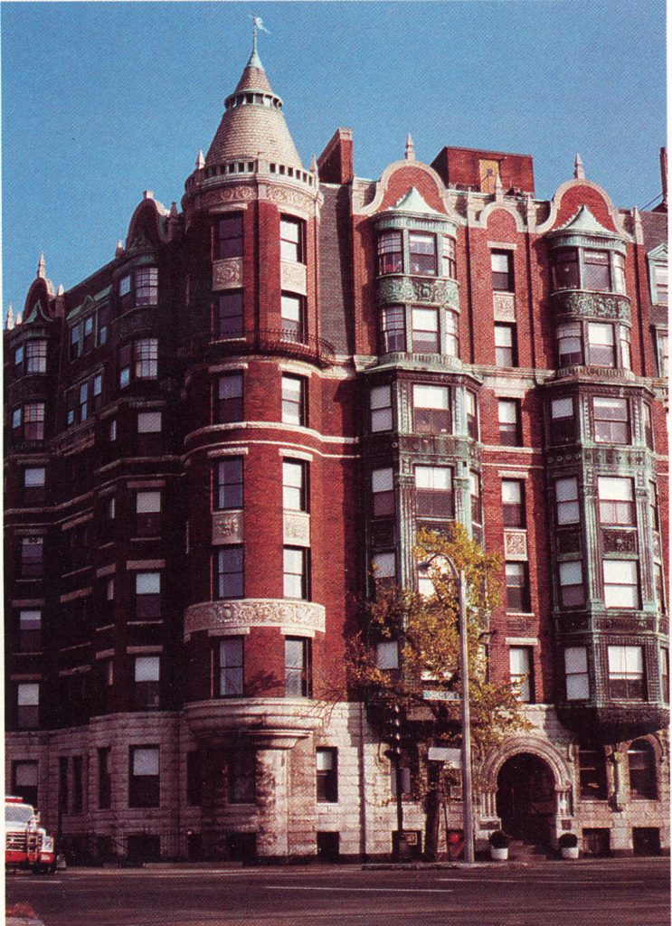 A 1980s/1990s of Emerson College's old Charlesgate East dormitory at the corner of Beacon Street and Charlesgate East.