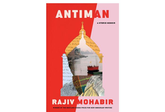 Book cover of Antiman: A Hybrid Memoir